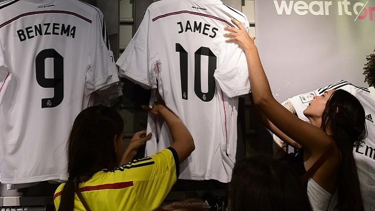 قميص رودريغيز نجم الريال الجديد الأغلى في تاريخ كرة القدم