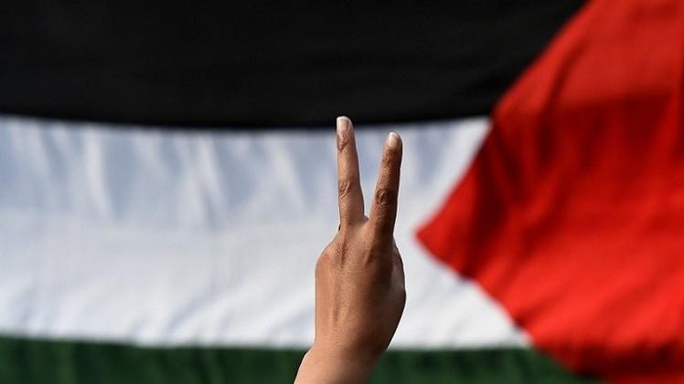 آلاف العرب داخل إسرائيل يخرجون في تظاهرة تضامنا مع غزة