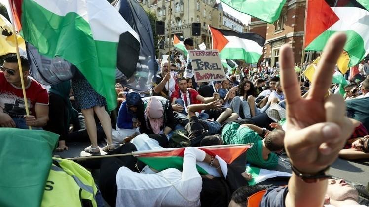 بالفيديو.. متظاهرون في أمستردام يطالبون بوقف الهجوم الإسرائيلي على قطاع غزة
