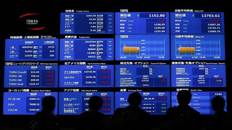 مؤشر الأسهم اليابانية يهبط لأقل مستوى في أسبوع