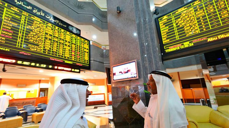 المؤشر العام لسوق أبو ظبي ينهي تعاملاته اليوم على انخفاض