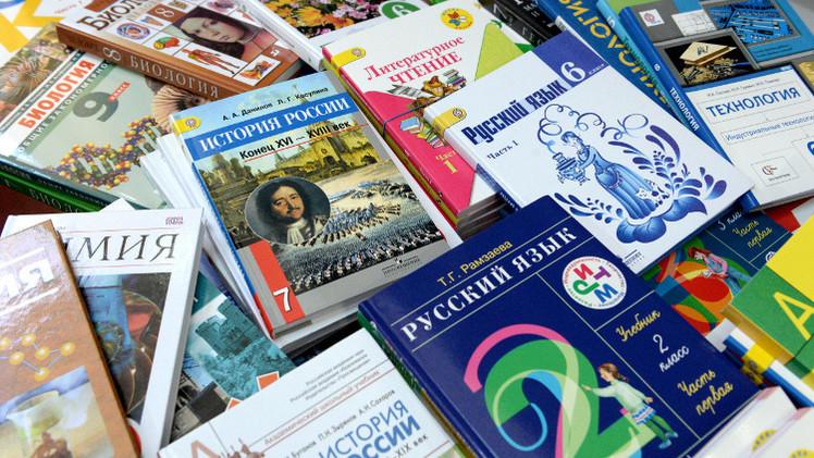 مدارس القرم ستزوّد بالمناهج الدراسية الروسية بشكل كامل قبل منتصف الشهر الحالي