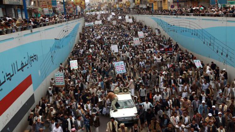 تظاهرات في صنعاء تنديدا بسياسات واشنطن