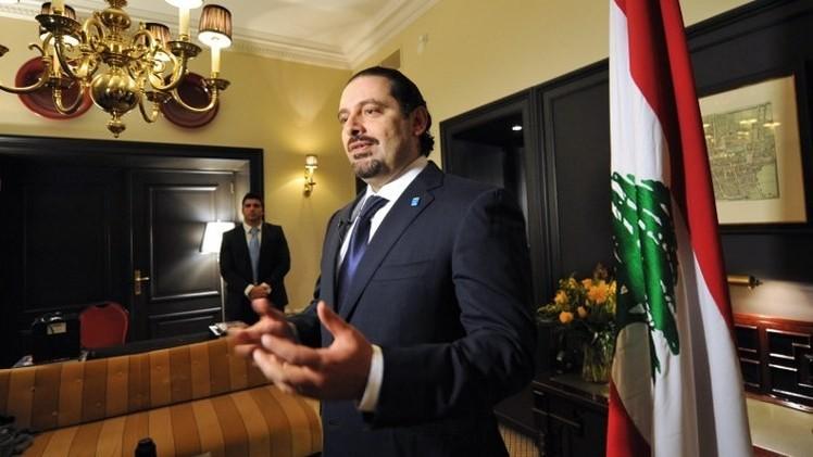 سعد الحريري يؤكد أن السعودية خصصت مليار دولار للجيش اللبناني