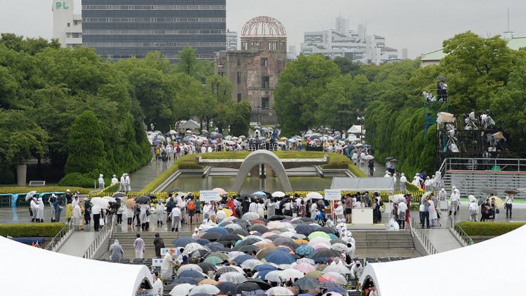 اليابان.. إحياء ذكرى قصف هيروشيما بالقنبلة النووية (فيديو)