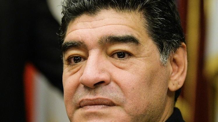 مارادونا : المكان الأنسب لمسؤولي الاتحاد الأرجنتيني هو