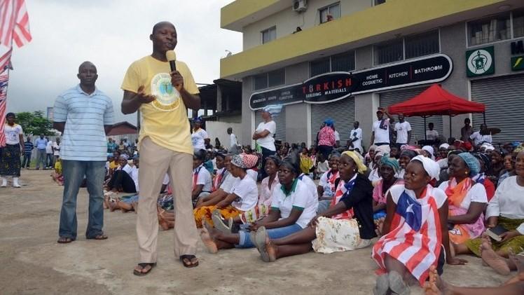 ليبيريا تعلن حالة الطوارئ بسبب حمى إيبولا