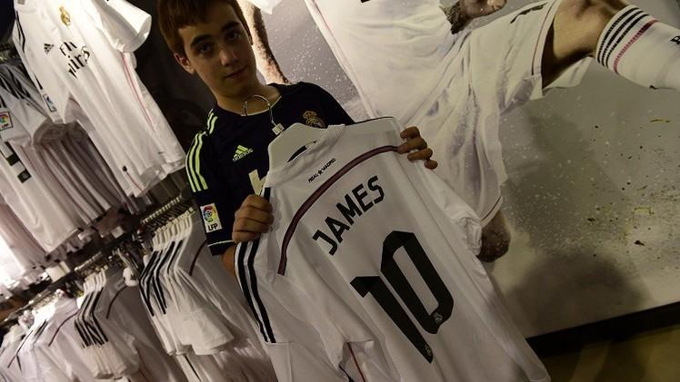 أرقام مبيعات قميص خيمس رودريغيز مزيفة