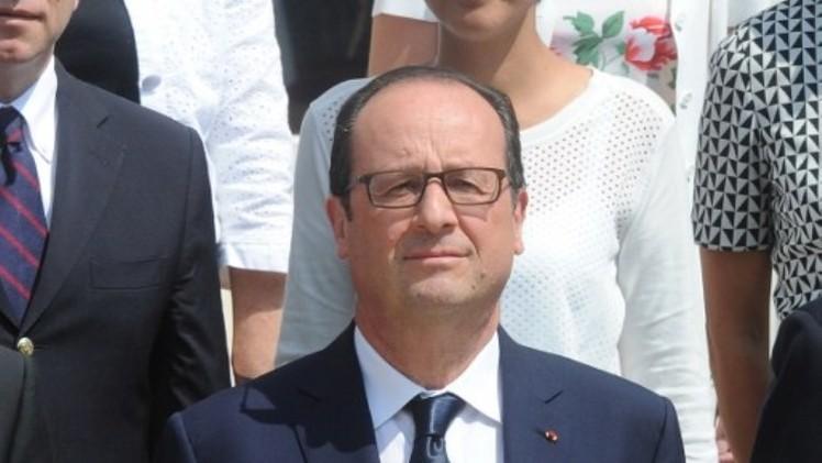 فرنسا تطلب من المفوضية الأوروبية إجراءات
