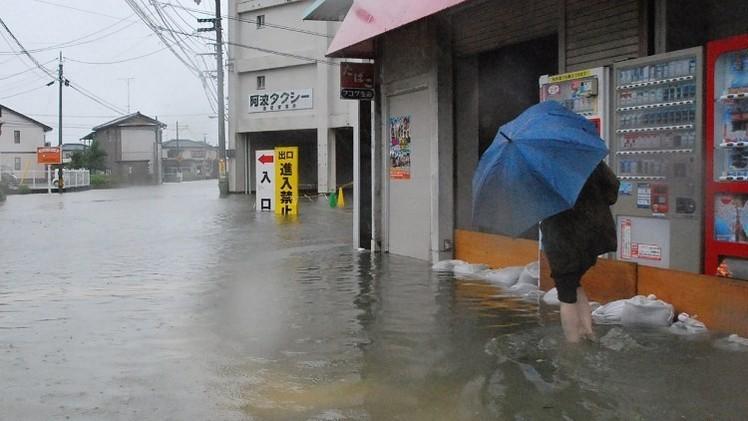 مقتل شخص وإصابة 57 بإعصار هالونغ في اليابان