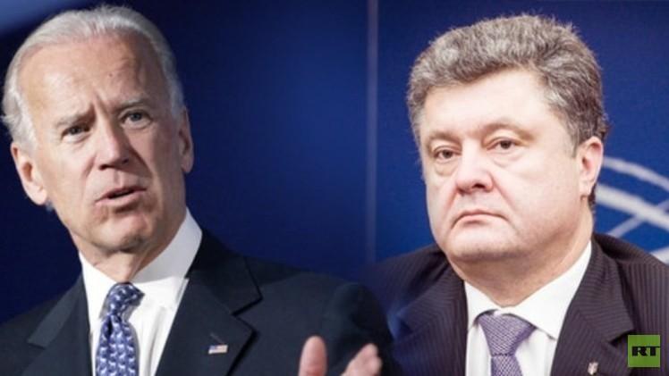 بايدن وبوروشينكو: أي نشاط إنساني روسي في أوكرانيا بدون موافقة كييف هو خرق للقانون الدولي