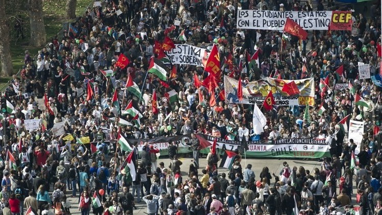 مظاهرة تضامن مع الفلسطينيين في تشيلي