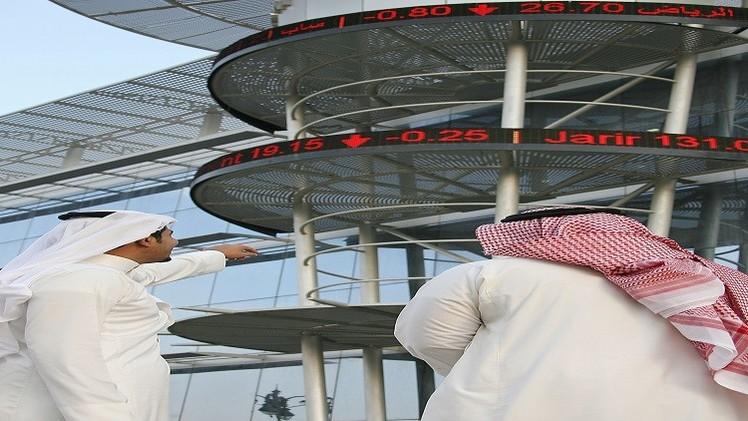 مؤشر السوق السعودية يواصل ارتفاعه في تداولات بداية الأسبوع