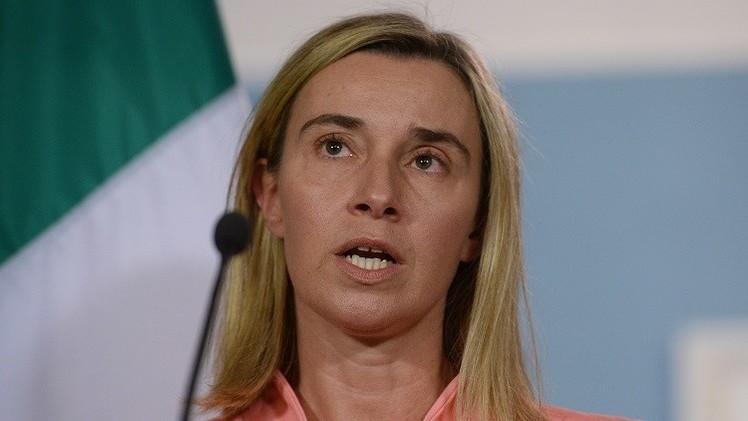 وزيرة الخارجية الإيطالية لا تستبعد تدخل بلادها العسكري في العراق