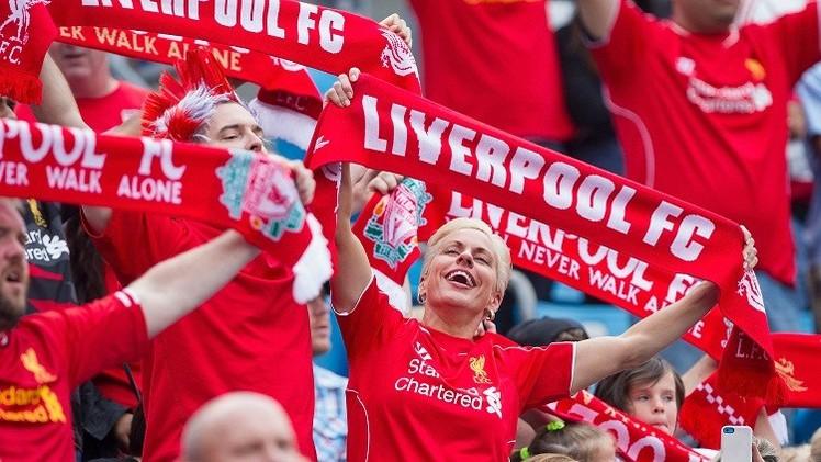 ليفربول يسحق دورتموند 4-0 استعدادا للموسم الجديد
