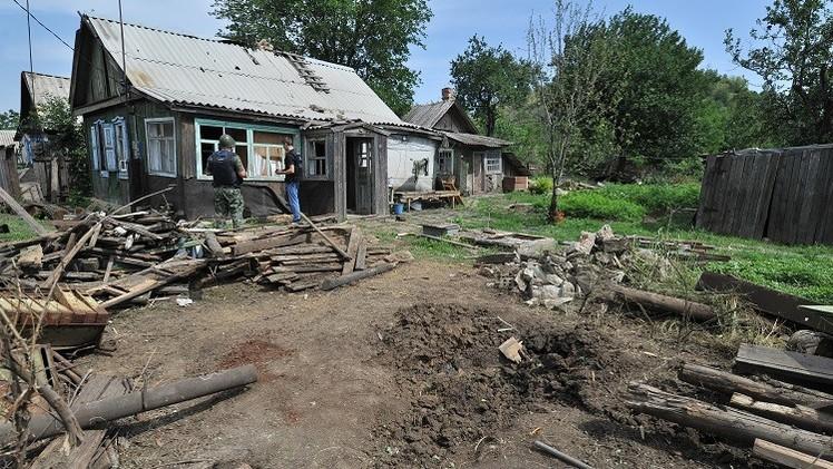 انفجار 15 قذيفة داخل الأراضي الروسية أطلقت من الجانب الأوكراني