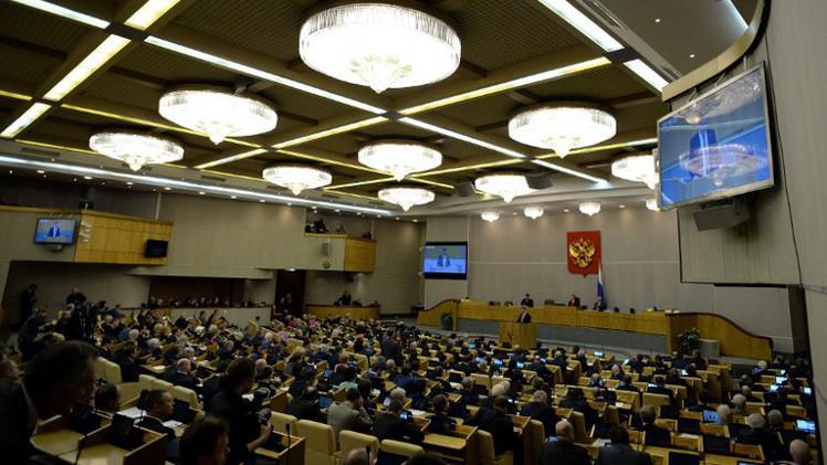 حظر سفر أربعة من أعضاء البرلمان الروسي إلى الخارج بسبب ديونهم