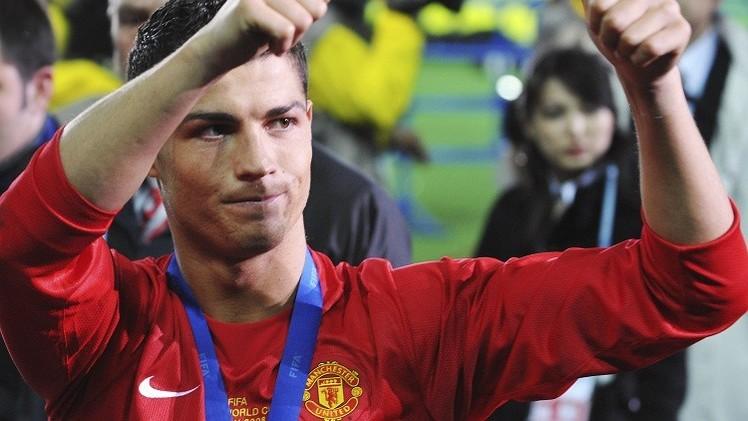 كأس السوبر الأوروبي تعود بذاكرة رونالدو 6 سنوات إلى الوراء
