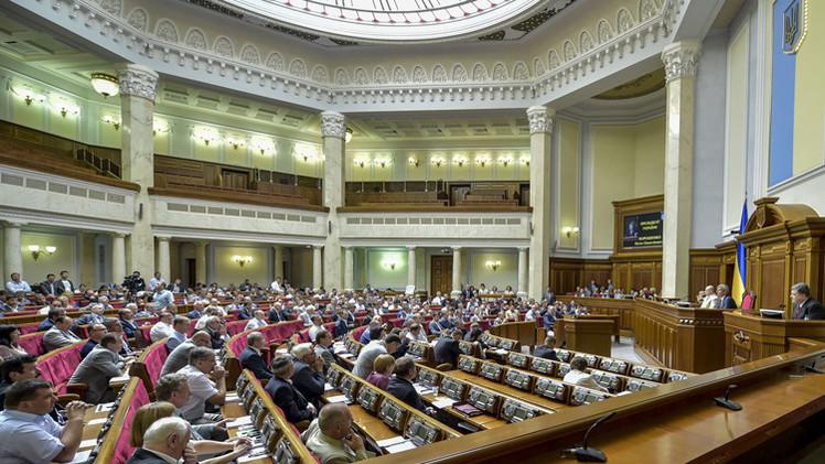 البرلمان الأوكراني يصدق على قانون العقوبات ضد روسيا