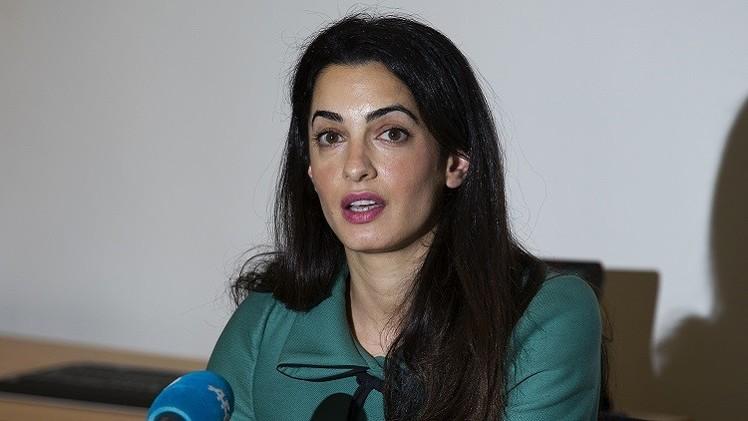 خطيبة كلوني تعتذر عن عضوية لجنة التحقيق في انتهاكات غزة