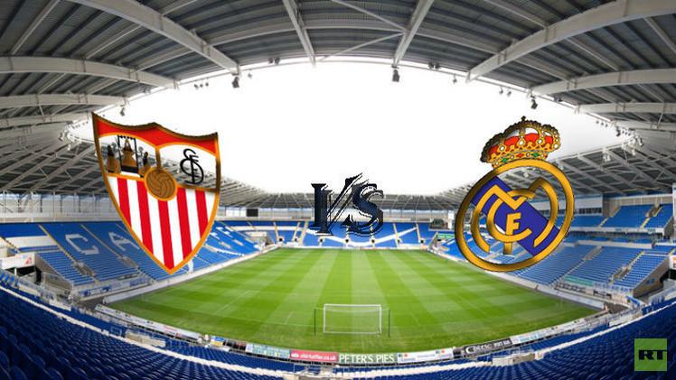 التشكيلة الرسمية لمباراة كأس السوبر الأوروبي بين ريال مدريد وإشبيلية