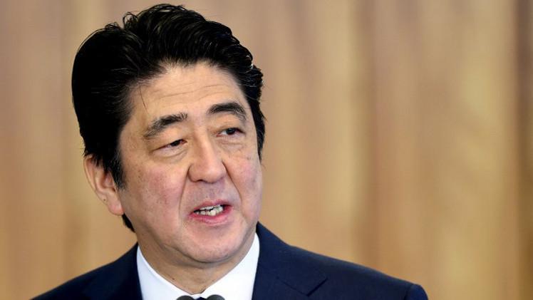 اليابان تحتج على إجراء روسيا تدريبات عسكرية في جنوب جزر الكوريل