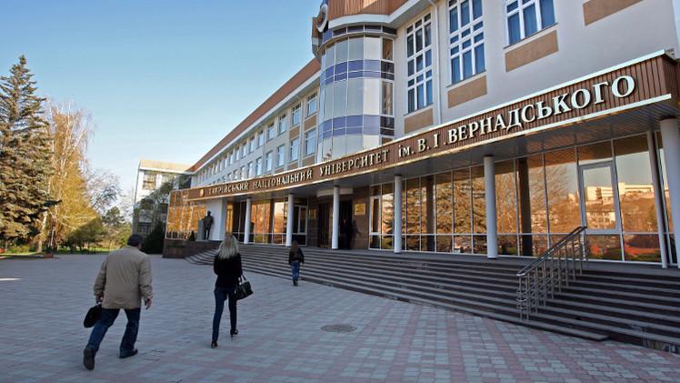 الحكومة الروسية تقرر إنشاء جامعة فدرالية في القرم
