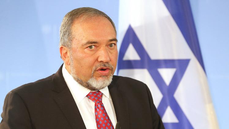 ليبرمان يرى في المبادرة العربية أساساً لتطبيع العلاقات بين اسرائيل والعالم العربي