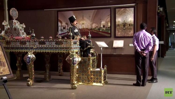 متحف لعروش حكام إيران