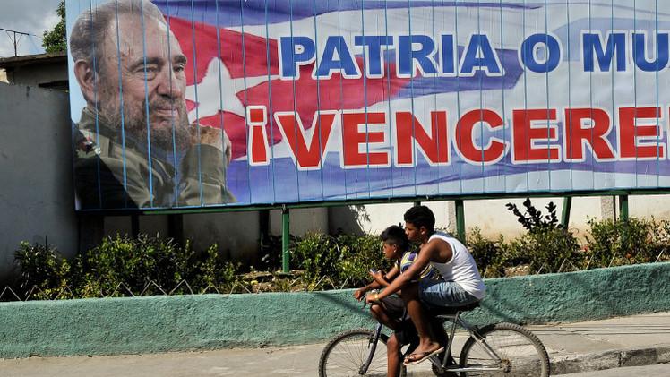 كوبا تحتفل بعيد ميلاد