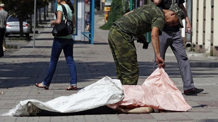 جنوب شرق أوكرانيا.. قتلى وجرحى في المعارك على دونيتسك