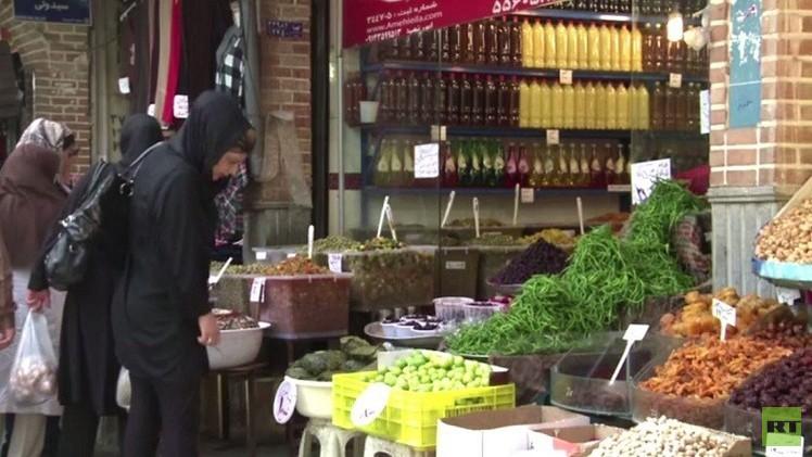 الأسواق الإيرانية