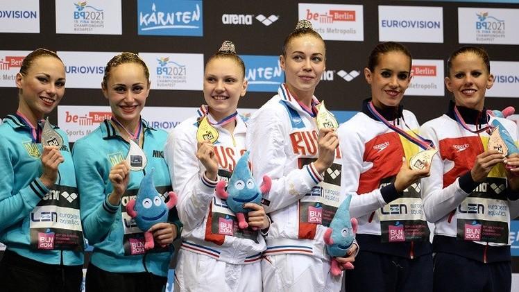 روسيا تحرز ذهبية أوروبا للسباحة المتزامنة للزوجي .. (صور)