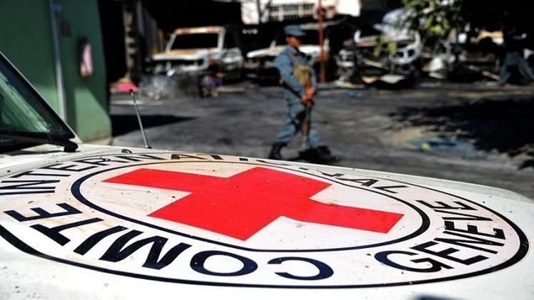 اختطاف 5 من موظفي الصليب الأحمر في غرب أفغانستان