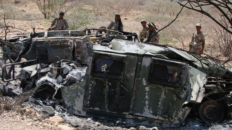 اليمن.. مقتل 3 يشتبه بانتمائهم لـ