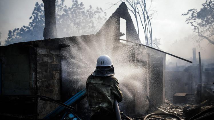 10 قتلى في دونيتسك.. وأنباء عن استخدام الجيش الأوكراني صواريخ بالستية