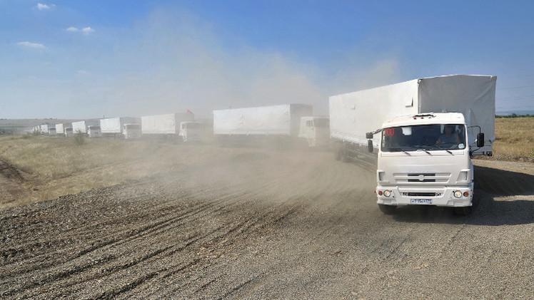 وصول 16 شاحنة من قافلة المساعدات الروسية إلى مركز حدودي مع أوكرانيا