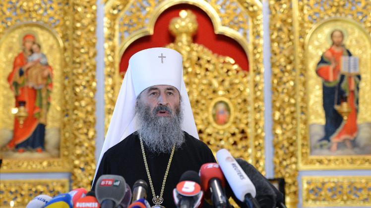 تنصيب المطران أونوفري راعيا للكنيسة الأوكرانية