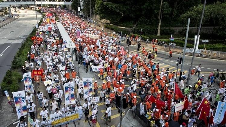 مظاهرة مؤيدة لبكين ومناهضة للعصيان المدني في هونغ كونغ