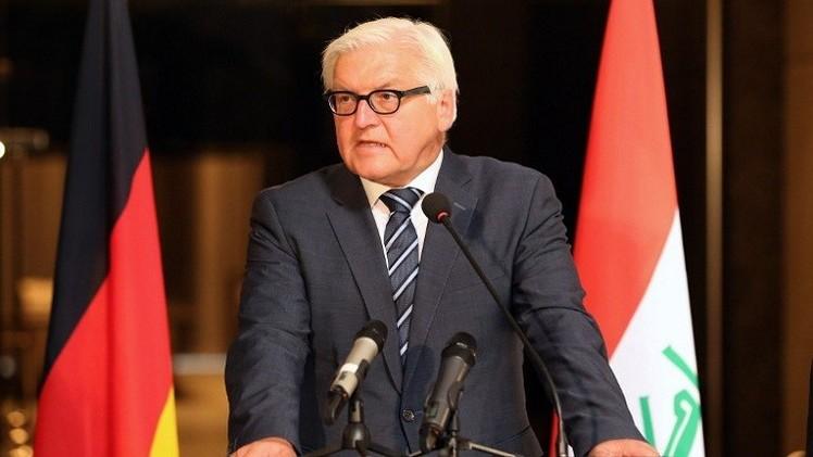 شتاينماير يحذر من إقامة دولة كردية ويؤكد على أهمية وحدة العراق
