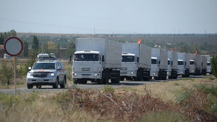 أوكرانيا تبدأ إجراءات تسلم المساعدات الإنسانية الروسية