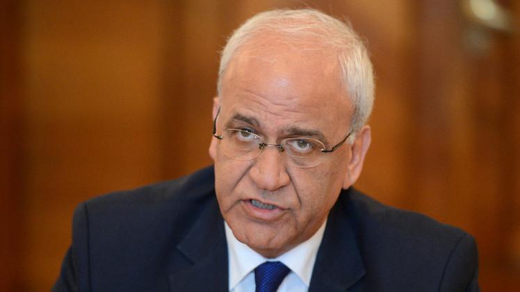 عريقات: ندعو إلى إصدار قرار دولي يحدد الجدول الزمني لانسحاب إسرائيل من أراضي 1967
