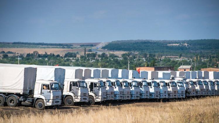 موسكو والصليب الأحمر يؤكدان جاهزية  قافلة المساعدات الروسية للتوجه إلى أوكرانيا