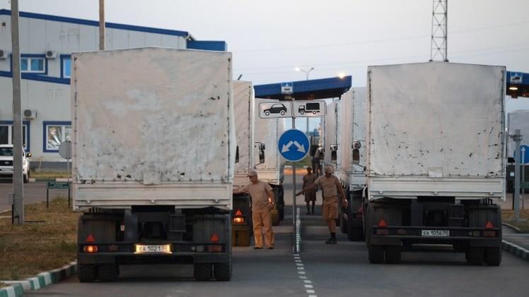 أوكرانيا: سنسمح بمرور المساعدات الروسية بعد تأكيد الصليب الأحمر استعداده لإيصالها