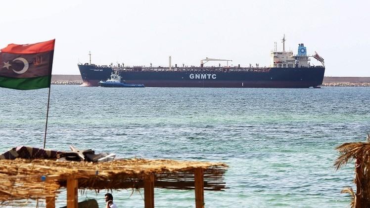 ناقلة نفط ترسو للمرة الأولى منذ عام في ميناء السدرة شرق ليبيا