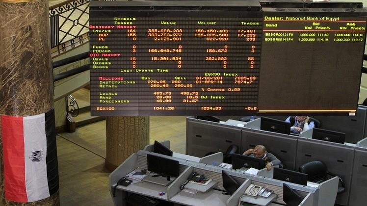 التغيرات السياسية والاقتصادية بمصر ترفع مؤشر البورصة