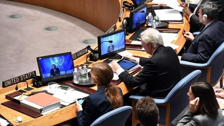 فرنسا وبريطانيا وألمانيا تقدم مقترحا أمميا لوقف الحرب في غزة