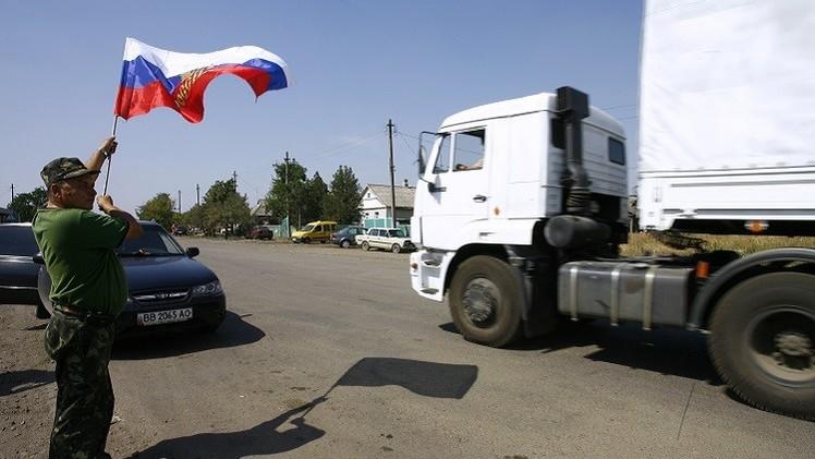 كييف تشكو والغرب يدين دخول القافلة الإنسانية الروسية إلى أوكرانيا