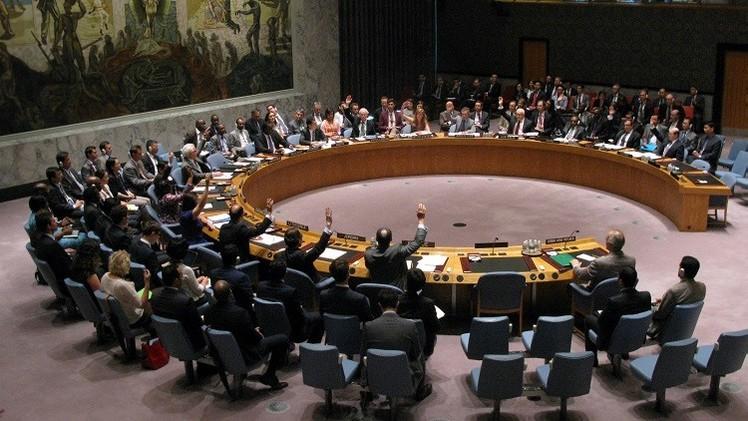 مجلس الأمن يعقد جلسة مغلقة بشأن عبور قافلة المساعدات الروسية للحدود الأوكرانية