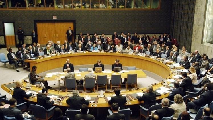 مجلس الأمن يدين إعدام الصحفي الأمريكي على يد